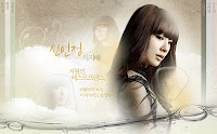 seo ji hye wallpaper, wallpaper seo ji hye, new wallpaper 49 days