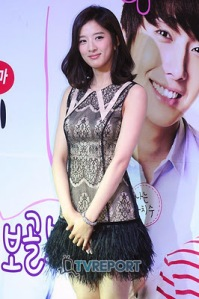 Flower Boy Ramyun Shop Press Conference 5  Flower Boy Ramen Shop Serial Drama Korea Terbaru 2012